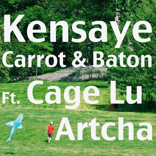 Kensaye Carrot & Baton